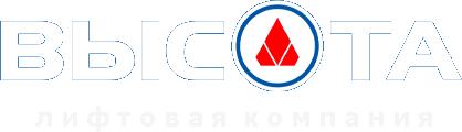 'ВЫСОТА' Лифтовая компания в г.Сочи